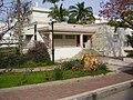 PikiWiki Israel 7391 old founders house in ramat hasharon.jpg