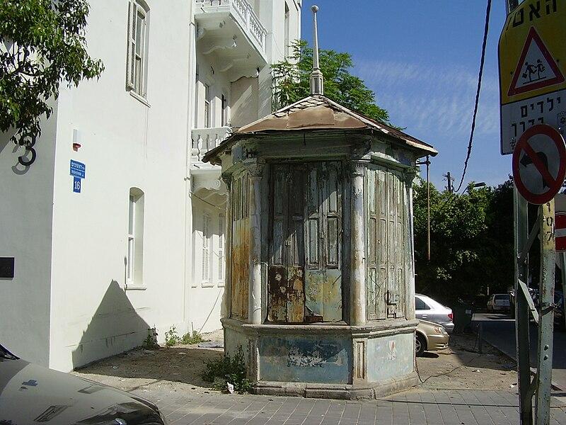 קיוסק ישן בתל אביב