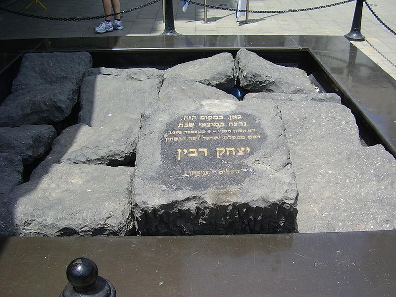 אנדרטת רבין בתל אביב