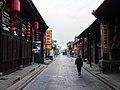 Pingyao, Jinzhong, Shanxi, China - panoramio (29).jpg