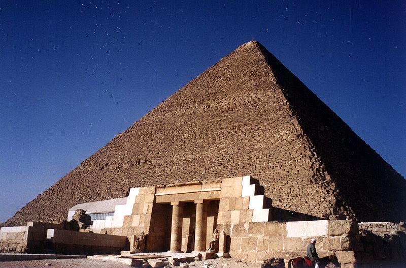 File:Piramida Cheopsa.jpg