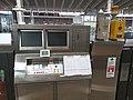 Platform control panel at Kumamoto station (48857784711).jpg