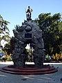 Plaza Yungay.jpg