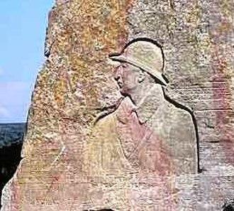 Paul Dardé - Part of Saint-Maurice-Navacelles war memorial