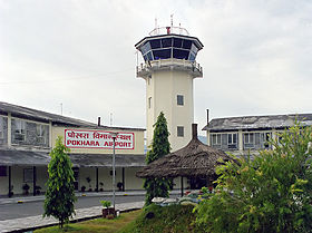 Image illustrative de l'article Aérodrome de Pokhara