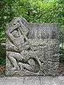 Pontonier Denkmal 1957 zum Gedenken, 20. Juli 1956 . Von Otto Frey-Thilo (1916–2004), Waldfriedhof Rheinfelden.jpg