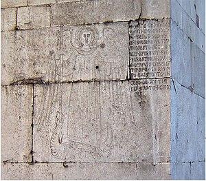 Porta San Sebastiano - Archangel Michael and the Medieval inscription