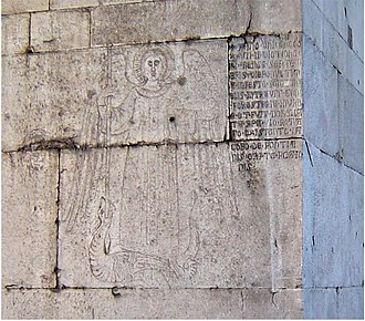 Porta San Sebastiano - Archangel Michael and the Medieval inscription