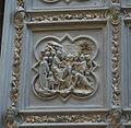 Porta nord del battistero 11 ingresso a Gerusalemme.JPG