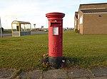 Post box on Harrison Drive, Wallasey.jpg