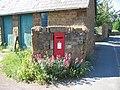 Postbox, Upper Tysoe - geograph.org.uk - 185583.jpg