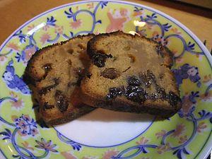 Raisin cake - Raisin pound cake