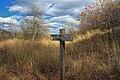 Prairie Grass Trail (11) (15614579046).jpg