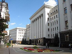 "President of Ukraine - The building of the Presidential Administration (unofficially called ""Bankova"") in central Kiev is located on the pedestrian Bankova Street."