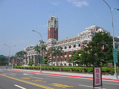The Japanese Governor-General's Office (now the Presidential Office Building) was directly hit Presidential Building, Taiwan (0750).JPG