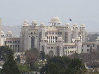 Prime Minister's Secretariat (Pakistan) - Pakistan Prime Minister's Secretariat, Islamabad