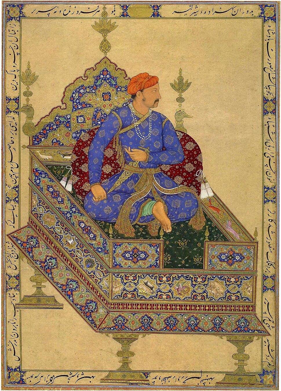 Prince Salim, the future Jahangir
