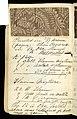 Printer's Sample Book (USA), 1882 (CH 18575251-3).jpg