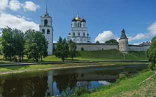 Pskov asv07-2018 Kremlin view from east img1.jpg