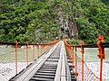 Puente KIMIRI... La Merced - Chanchamayo 2.jpg