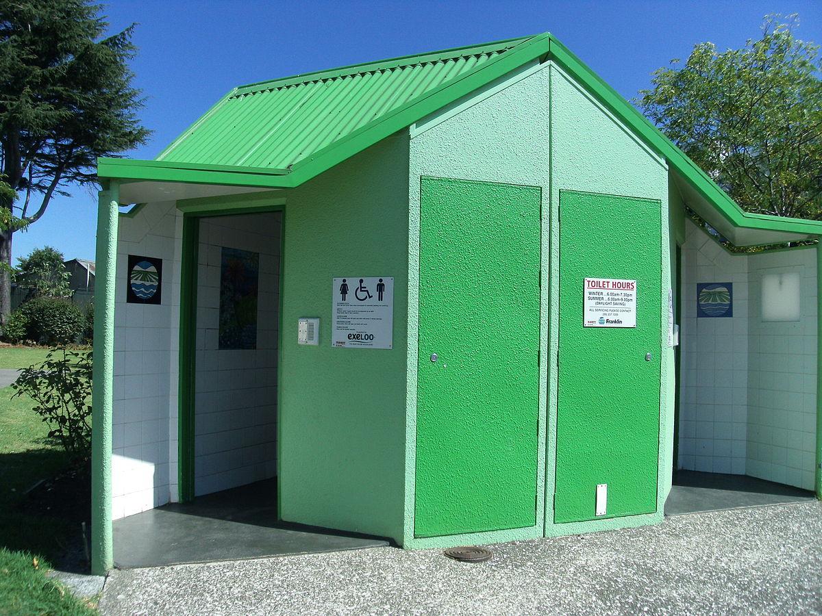 Nh v sinh c ng c ng wikipedia ti ng vi t for Bathroom designs in kenya