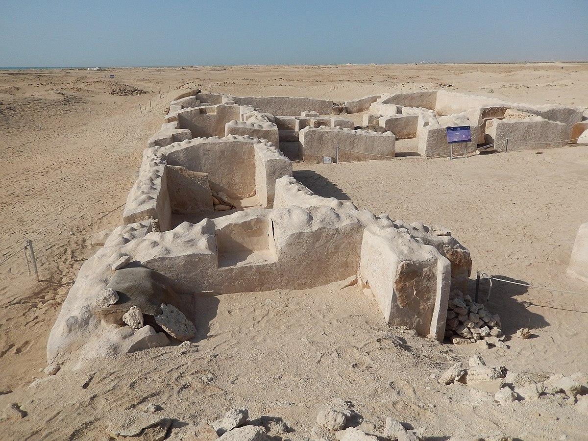 Archaeology of qatar wikipedia
