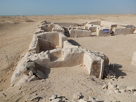 A partially restored section of the ruined town of Zubarah. Qatar, Zubarah (10), ruined city.JPG