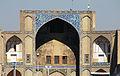 Qeysarie Gate Isfahan.jpg