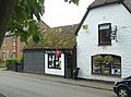 Quainton, The Village Store - geograph.org.uk - 939252.jpg