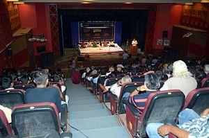 Gujarati Sahitya Parishad - Ramnarayan V. Pathak Auditorium