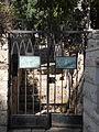 Raban gate 3.JPG