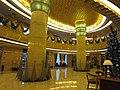 Radisson Blu Hotel Shanghai New World (interior), December 2015 - 01.JPG