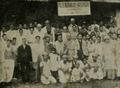 Rajendralal Hospital, Lakshmipur.png