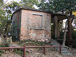 Red-Brick Building, Tai Tam Reservoir Road.JPG