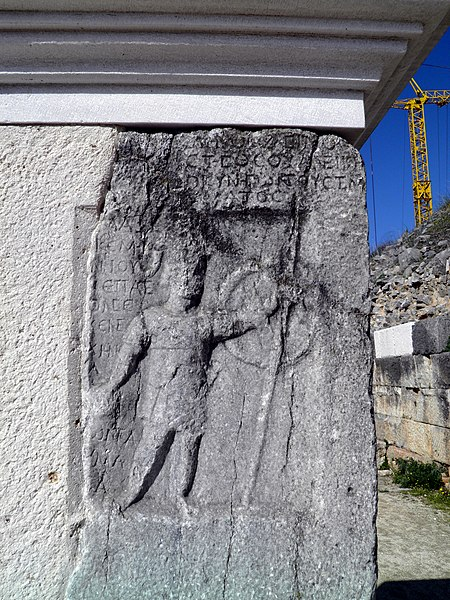 File:Relief portraying Mars on the pilaster at the entrance from the west parodos to the orchestra, Ancient Theatre, built by Philip II in the 4th century BC and later reconstructed by the Romans, Philippi (7272285602).jpg