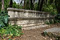 Remains of the architrave from the propylon of Hadrian's Reservoir in Athens on May 3, 2021.jpg