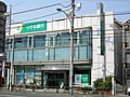 Resona Bank Higashi-Fuchu Branch.jpg