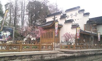 Qinhuai River - Restaurant on the Qinhuai River