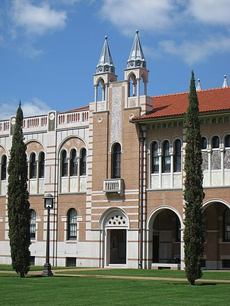 Rice University - Herzstein Hall, in the Academic Quad