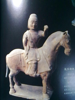 Northern Dynasties tombs of Ci County - Image: Riding skill and music figurines(伎乐骑俑)