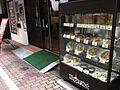 Ringerhut-ueno-2011a.jpg