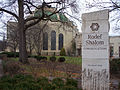 Rodef Shalom Temple, Pittsburgh, 04.jpg