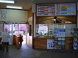Rubeshibe station03.JPG