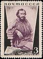 Rus Stamp-Lev Tolstoy-1935-3.jpg