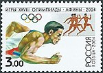 Russia stamp 2004 № 958.jpg