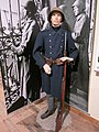 SH Zeughaus Landesstreik 1918.JPG