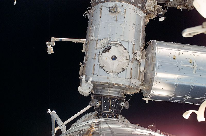 File:STS-124 Garan4 EVA1.jpg