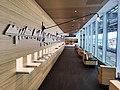 SWISS lounge, Zurich (27380763921).jpg