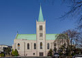 Sacred Heart Cathedral 2014.jpg
