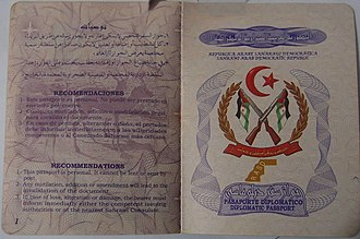 Sahrawi passport - Image: Sahrawi passport diplomatic 02